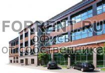 Аренда офисов в бизнес центре от 10 кв.м москва стоимость аренда офиса в коло