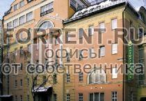 Аренда офисов от собственника Зубовская улица коммерческая недвижимость и цены в краснодаре