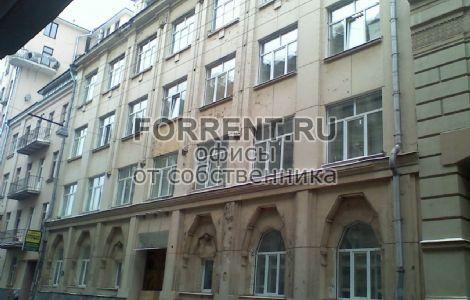 Аренда офиса парк культуры собственник аренда офисов кемерово центральный район