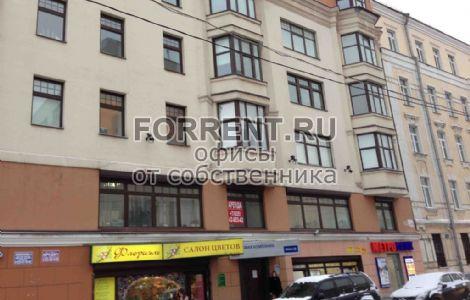 Аренда офиса в бизнес-центре на новокузнецкой помещение для фирмы Спортивный проезд