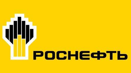 Министр финансов согласовал стимулы для Самотлорского месторождения «Роснефти»