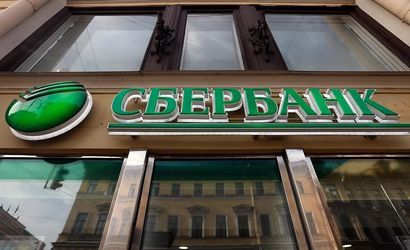 Арбитраж столицы закончил дело обанкротстве Эдуарда Сагалаева